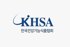 KHSA-kr